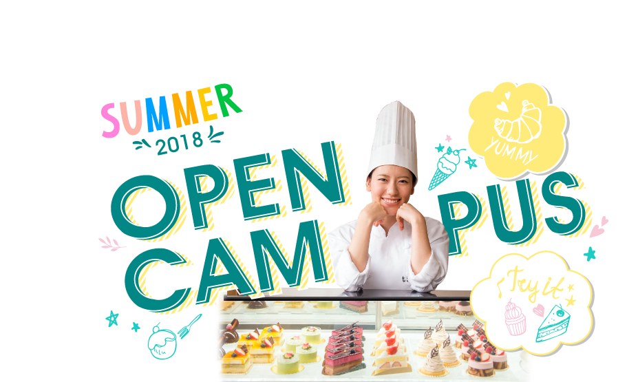 SUMMER2018 OPEN CAMPUS